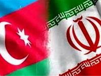 تسهیل روابط تجاری ایران و آذربایجان