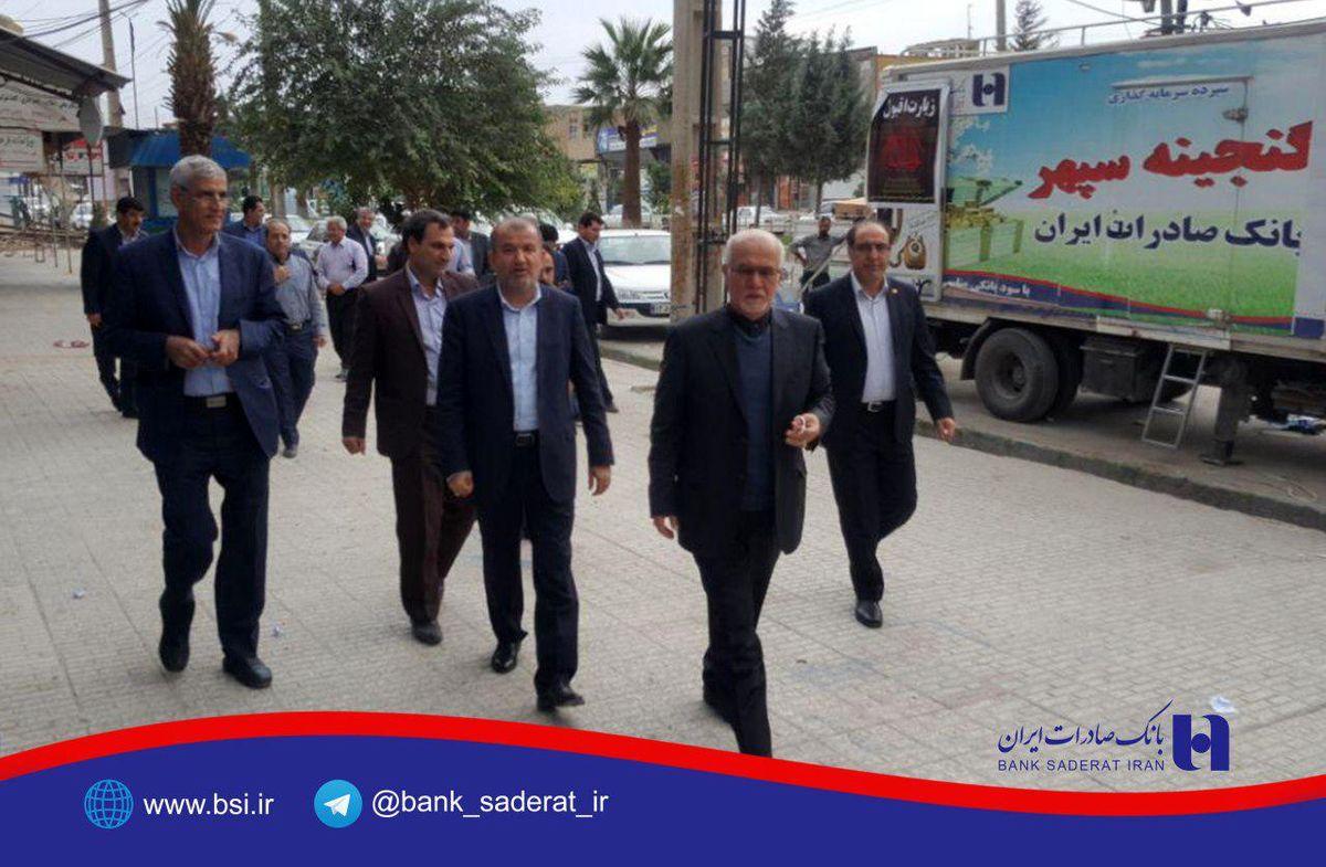 مساعدت بانک صادرات در امهال وصول مطالبات آسیب دیدگان زلزله