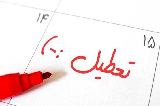 زیان هر روز تعطیلی در تهران چقدر است؟