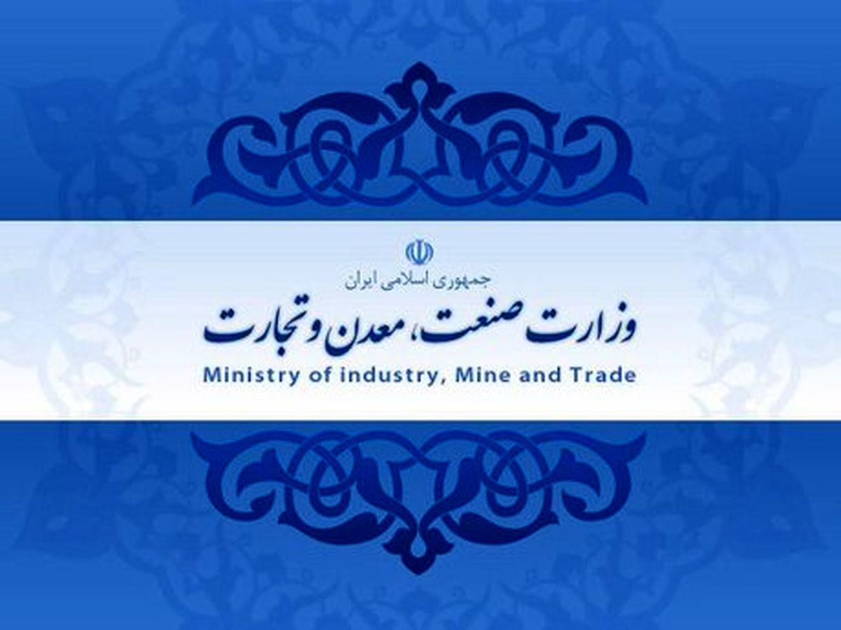 ۲۱ملاک سرمایهگذاران خارجی در معدن مشخص شد