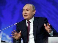 مذاکره روسیه و مجارستان درباره مسیر جایگزین صادرات گاز به اروپا