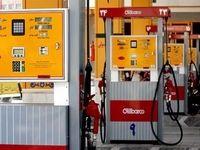 شناورسازی قیمت پیشنیاز خصوصیسازی بنزین