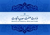 واکنش عجیب روابط عمومی وزارت صمت به اظهارات معاون وزیر ارشاد