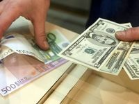 میانبُر برای خرید دلار