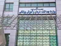 وزارت بهداشت مکلف به صدور مجوز برای واردات دارو شد