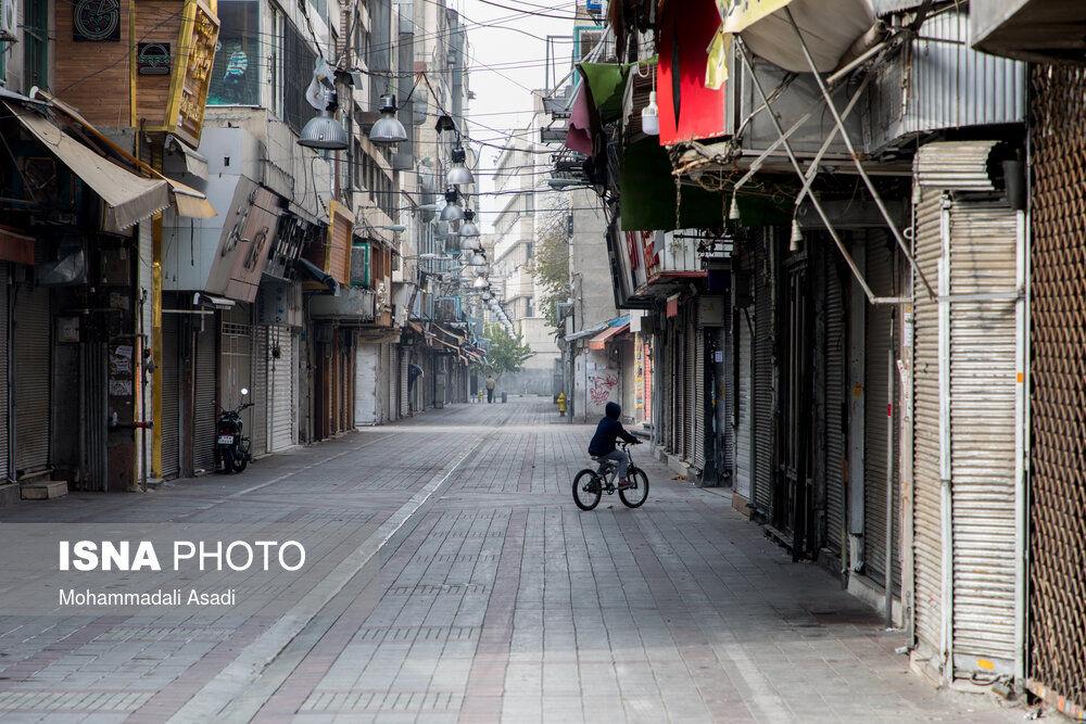 61794787_Mohammadali-Asadi-11