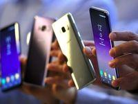 رکورددار فروش گوشیهای هوشمند در۲۰۱۷ را بشناسید!
