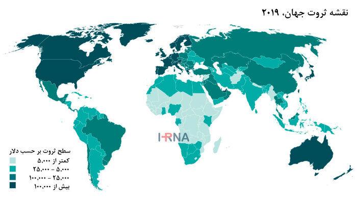 ایرناپلاس- نقشه ثروت جهان در سال 2019