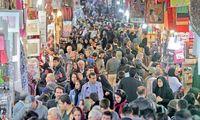 تاثیر شیوع کووید۱۹ بر معیشت هزاران خانواده ایرانی
