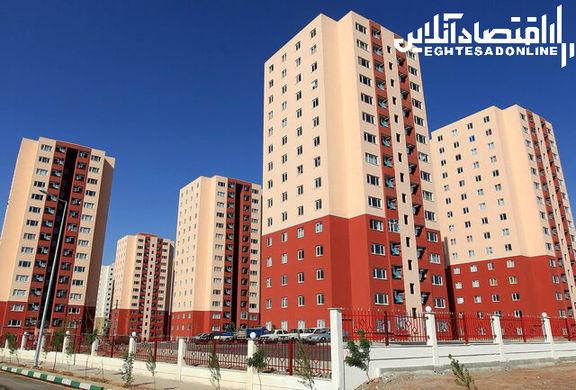 دعوت از سرمایهگذاران در طراحی و ساخت واحدهای مسکونی
