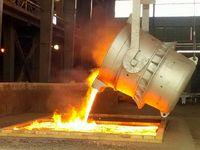 رشد تولید ۱۶درصدی کالاهای منتخب صنایع معدنی