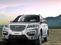 شرایط فروش لیفان X60 ویژه نیمه اول دی ماه