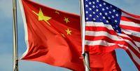 تحریمهای جدید آمریکا علیه شرکتهای چینی
