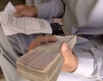 تجارت در هرات با پول ایرانی
