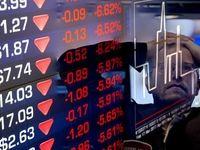 ریزش شاخصهای قاره سبز در معاملات امروز