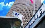 برندگان سه طرح باشگاه مشتریان بانک صادرات ٢٠میلیارد ریال جایزه گرفتند