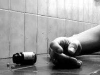 والدین تا چه اندازه در خودکشی کودکشان نقش دارند؟