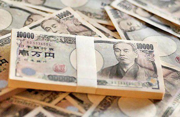 نگرانی ژاپنیها از تقویت ارزش پول ملی این کشور!
