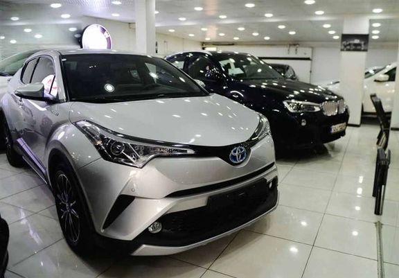 جمع آوری تعدادی از خودروهای ثبت سفارش جعلی از نمایشگاههای تهران