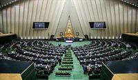 مجلس با سلب فوریت از طرح تأمین مسکن مخالفت کرد