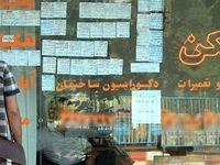 کمیابی فایل اجاره در مناطق جنوبی پایتخت