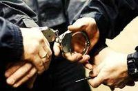 روابط نامشروع، عامل قتل استاد دانشگاه ۵۰ساله