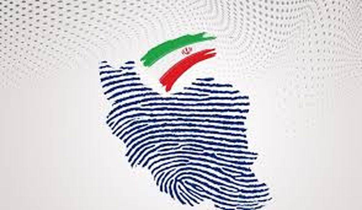 زریبافان: از احمدی نژاد اعلام برائت می کنم