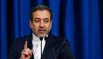 واکنش عراقچی به ادعاهایی درباره فعالیتهای هستهای ایران