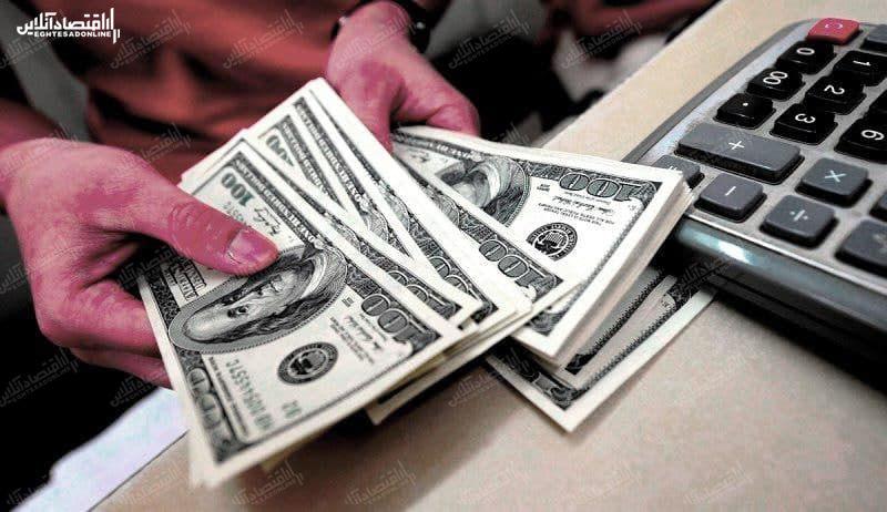 تصویر از قیمت دلار ۲ تیر ماه۱۴۰۰