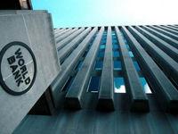 ۱۲اشکال شاخص جهانی کسبوکار/ رویکرد سیاسی بانک جهانی به کشورها