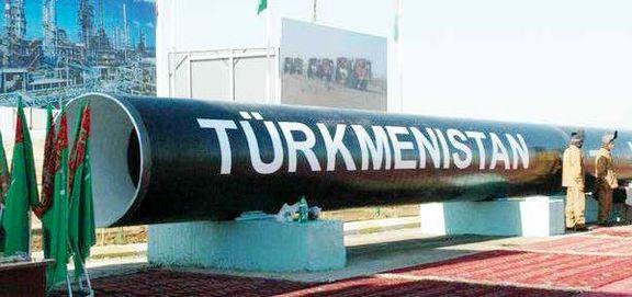 شرط ایران برای از سرگیری واردات گاز از ترکمنستان