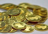 سکه باران مدیران سابق بانک مرکزی +فیلم