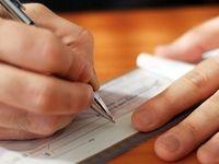 اظهار نظر کارشناسی درباره طرح اصلاح قانون صدور چک