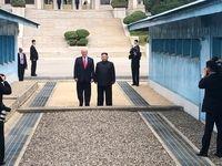 ترامپ وارد خاک کره شمالی شد +عکس