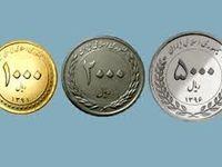 اعلام مهلت برای تبدیل پول خرد +عکس