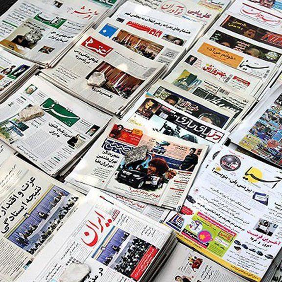 مطبوعات هنوز نفس میکشند