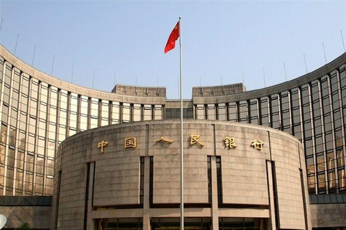 بانک چین ۵۰میلیارد یوآن به بازارهای مالی تزریق کرد