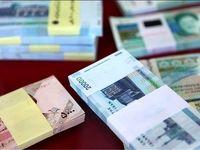 ماجرای چاپ اسکناس بدون پشتوانه در دولت احمدی نژاد