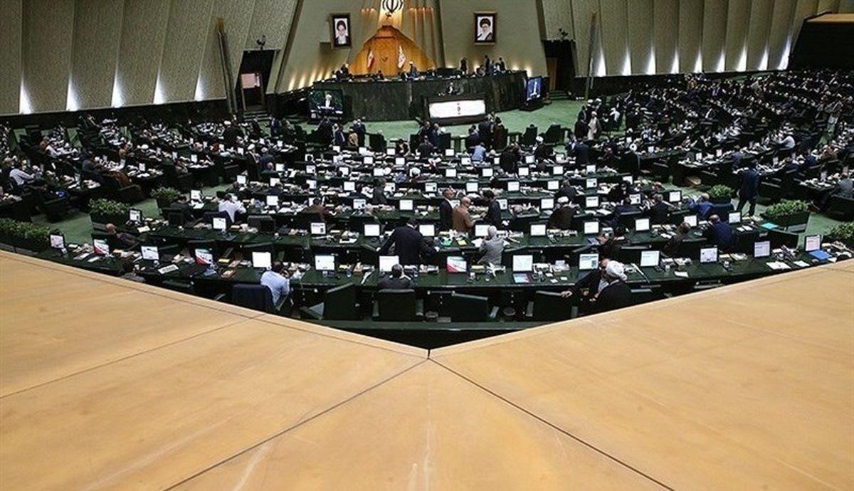 مجلس با انتشار اوراق برای پرداخت یارانه نقدی مخالفت کرد