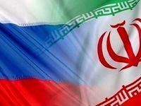 قرارداد ۳۰میلیارد دلاری ایران و روسیه برای همکاری نفتی در ۴حوزه/ عزم جدی روسیه  برای افزایش سرمایهگذاری در منابع انرژی خاورمیانه