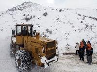 سقوط بهمن در جاده چالوس