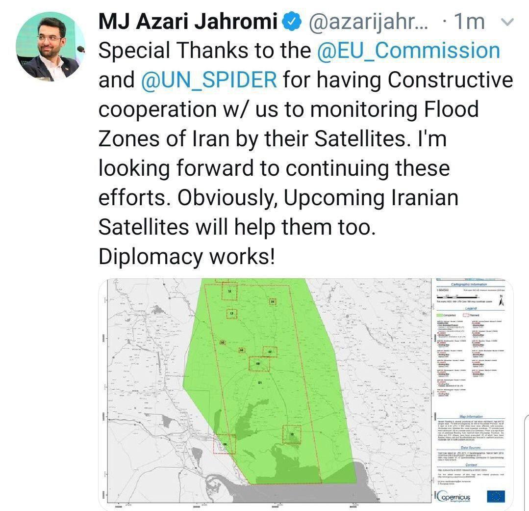 همکاری وزارت ارتباطات و کمیسیون اتحادیه اروپا در پایش مناطق سیلزده ادامه خواهد یافت