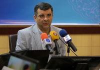 دفترچه رایگان بیمه سلامت ایرانیان ۲۴۰هزار تومانی شد!