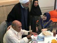 دیدار روحانی با خاصترین حامیانش درانتخابات +فیلم