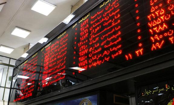 جزئیات پذیرهنویسی برای اختصاص ۲میلیون تومان سهام به هر کد ملی