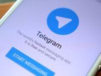 تروجان اندرویدی اهرم استخراج اطلاعات ایرانیها از تلگرام