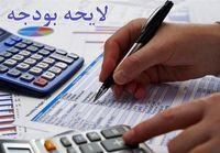 گزینههای پیش رو برای تعیین نرخ ارز در بودجه۱۴۰۰