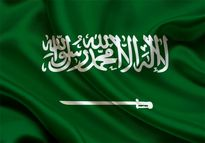 تورم عربستان کمتر شد