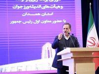 ایران از هر لحاظ کشوری ثروتمند است /دستاوردهای کسب شده افتخارآفرین هستند