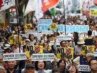 تظاهرات در کرهجنوبی در اعتراض به سفر ترامپ